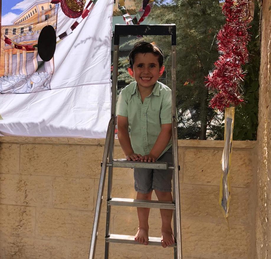 Aharon Sukkah 1c