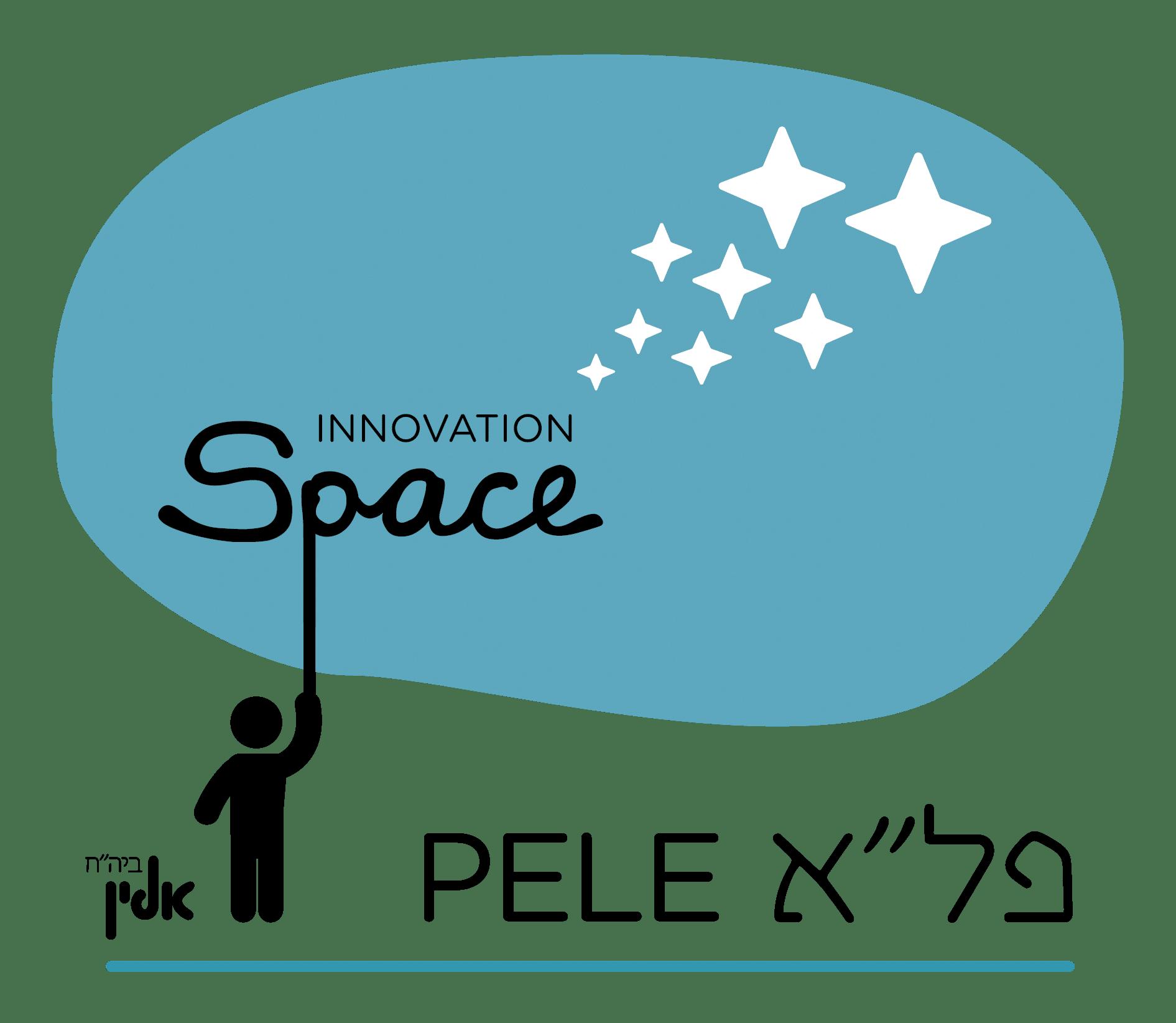 PELE ENG HEB Logo No Background
